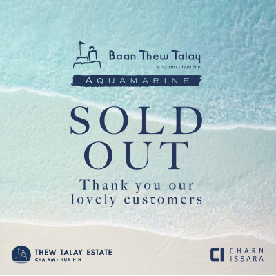 Baan Thew Talay Aquamarine: SOLD OUT! Thank you our lovely customers for interest Baan Thew Talay Aquamarin